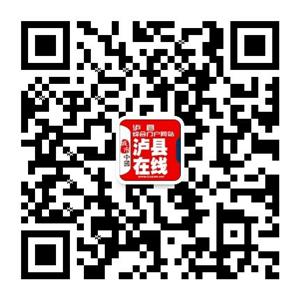 泸县在线创始团队