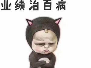 【美女秀场】小韦