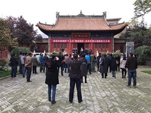 张家川五人八幅摄影作品入选天水市第三届摄影艺术展