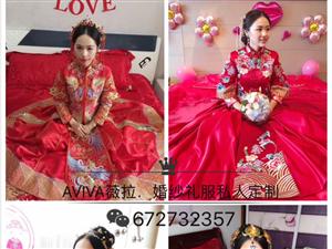 薇拉婚纱礼服私人定制又是一年的婚礼高峰
