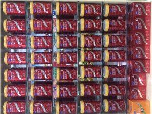 豪塬商场奶粉专卖免费服务送货上门
