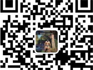 枝江众赢网络科技(宜都)分公司开业在即!