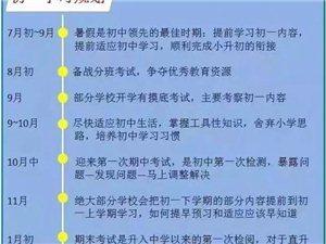 743分中考女状元自爆:要想中考夺魁!初