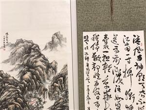 天水廉政书画展张家川巡展作品赏析