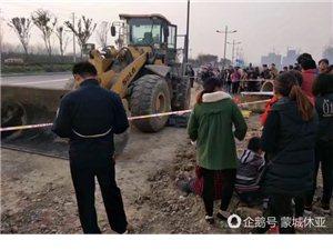 涡阳城南发惨烈事故,一人当场死亡