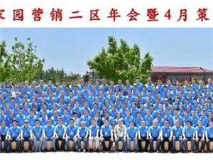 诚信:龙江家园白酒终端业务人员