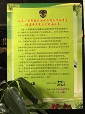 在这个火锅店就餐简直是皇帝贵妃式的享受