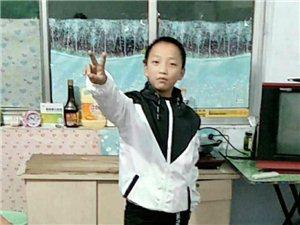 【寻人启事】彬县城关中学一13岁男孩焦明鑫离家出走,家人急疯了,爱心转发助他回家!