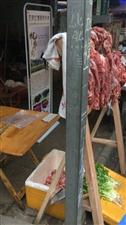 红源新鲜牦牛肉。正宗,正宗,正宗。只说