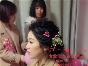 专业化妆师承接新娘跟妆(上门、下乡化妆)