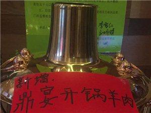张家川这家火锅店的开锅涮羊肉直接俘虏了四海八荒帅哥靓妹的嘴呀