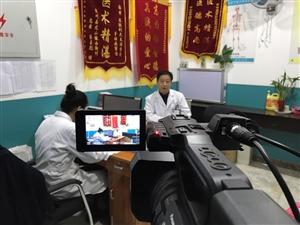 张家川在线为百信医院拍摄专题片
