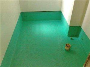 卫生间装修这样做防水