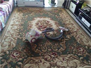 谁知道哪里可以洗地毯