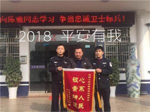 2017关于警察的获奖微小说