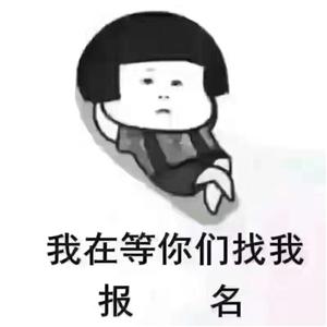 长期工/短期工/寒假工150-180/天