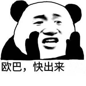 上海浦东新区回威尼斯人网上娱乐平台城固