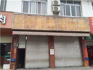 出租地址:怀远驾校对面,商铺两间,14
