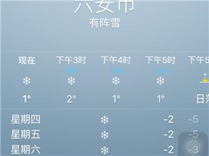 堂堂泱泱大国??应对暴雪的最佳方法?