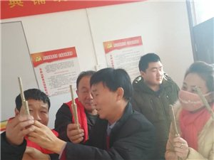 南刘庄村园林绿化培训班