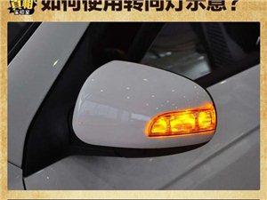 车灯作为汽车上一项重要的装?#31119;?#23545;于车辆的