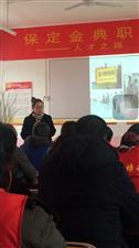 大学教授来南刘庄绿化班讲课了