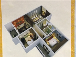 洋浦华泰豪苑出售房子两套