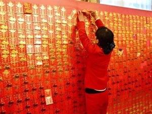 圣塔・阳光城邀您狂欢共度,共迎狗年新春!