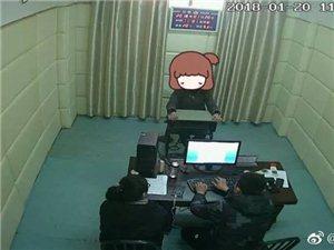 【蒙城警方捣毁一赌博窝点,多人落网...