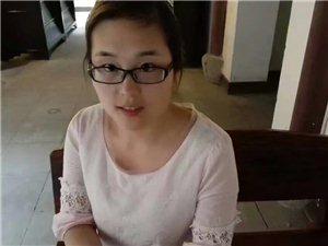 有谁认识她,华店张丽