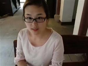 寻人,张丽齐河华店人。常年在济南,她哥哥