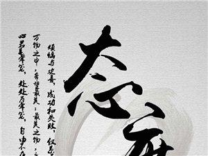 宝坻慈善商会宗旨与理念