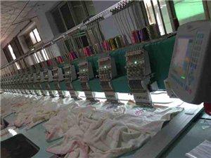 A创鑫刺绣厂