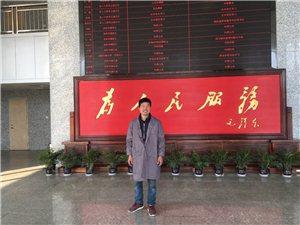 涡阳县广福家具服务有限公司
