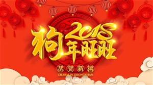 北京BJ40海拉套餐走起……