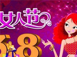 38元泡温泉,桃山玉温泉三八妇女节特殊优惠来袭