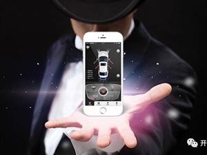 手机就是车钥匙