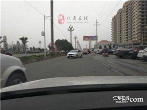 曝光!仁寿大道高家庄附近的逆行太严重了,呼吁交警部门加强管理!
