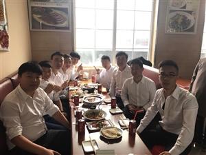 泰康金融保险集团招贤纳士