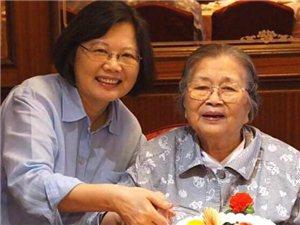 蔡英文母亲张金凤去世终年93岁海
