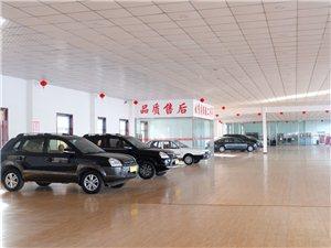 孝义旺顺二手车市场,每月俩台特价车回馈新