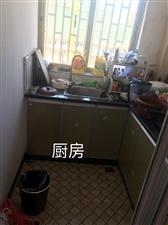 短租房二室一厅一厨一卫一阳台350元/月