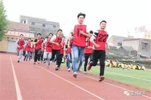 蒙城考生和家长2018年中考体育加试有