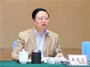 会上被带走的厅官3月12日,中央纪委