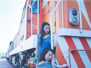 闺蜜在铁道