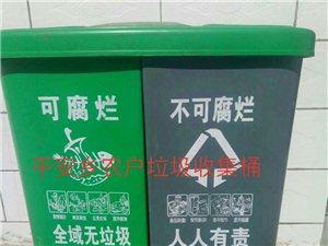 张家川马关的一个农民创作了一首关于垃圾的快板在朋友圈火了