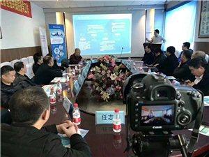 黑龙江省单孔腹腔镜学术沙龙在我市人民医院举办