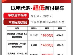 日产天籁2016款2.0LEX2万3千开走