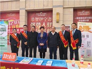 富德生命人寿武威中心支公司积极开展3.15消费者权益日主题宣传活动