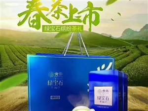 为什么要喝春茶,春茶为何这么贵?1.春茶经历了一个冬季,营养积累厚实。2.春茶的茶多酚含量高,鲜